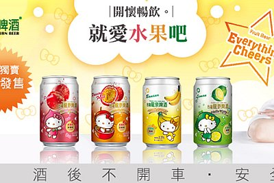 colorful new ploy to turn Chinese women into alcoholics
