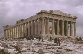 blighted area in Greece to be redeveloped
